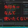 Visual Studio CodeのIntelliSenseをTabで選べるようにする